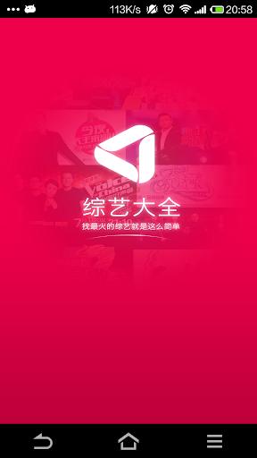 免費下載遊戲APP|天天视频 app開箱文|APP開箱王