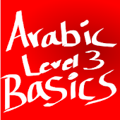 Learn Arabic Basics Level 3