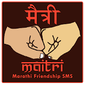 Maitri |Marathi Friendship SMS
