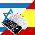 Spanish Hebrew Dictionary icon