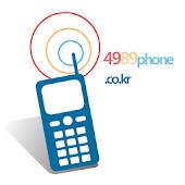 4989폰(중고폰팔기) - 중고폰매입 사구팔구폰