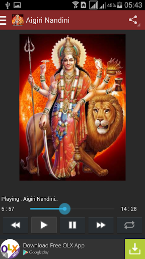 Mahishasura Mardini Lyrics