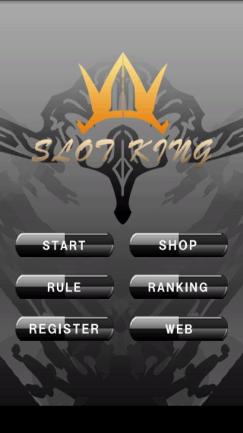 Slot King- screenshot