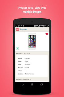 Shopmate (Beta)- screenshot thumbnail