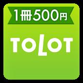 500円フォトブックアプリTOLOT−プリ画像や写真プリント