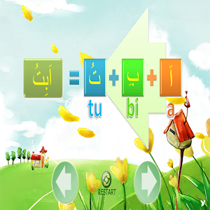 candy iqro for PC and MAC