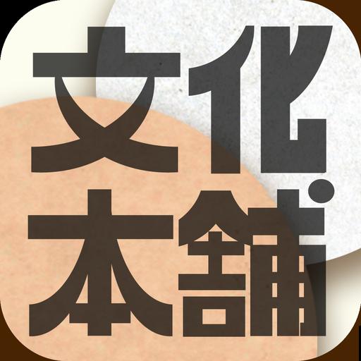 商業App|宮崎文化本舗 LOGO-3C達人阿輝的APP