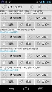 ClipShare - screenshot thumbnail
