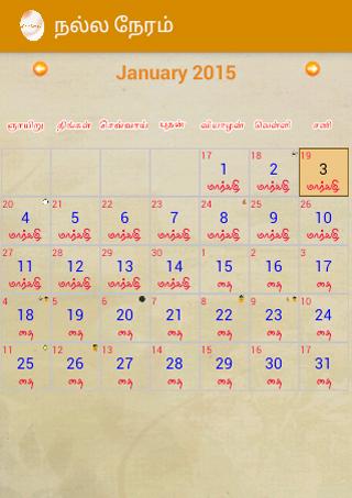 NallaNeram Tamil Dina Calendar