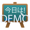 Japanese Class Demo icon