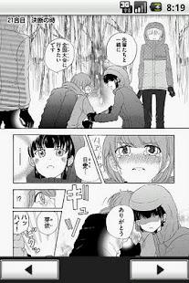 江ノ島高校ワンダーフォーゲル部 (6) - screenshot thumbnail