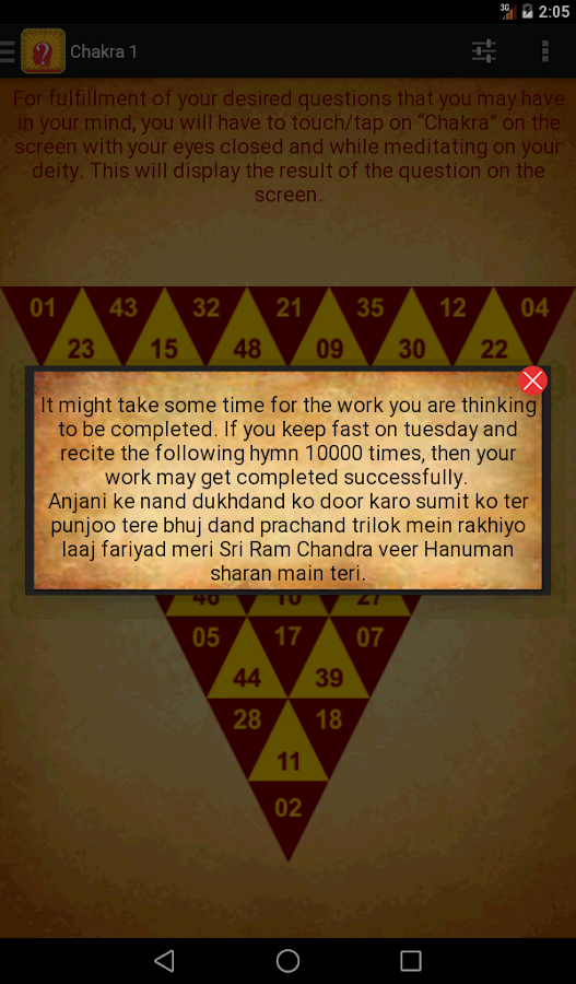 Astrology - Occult- screenshot