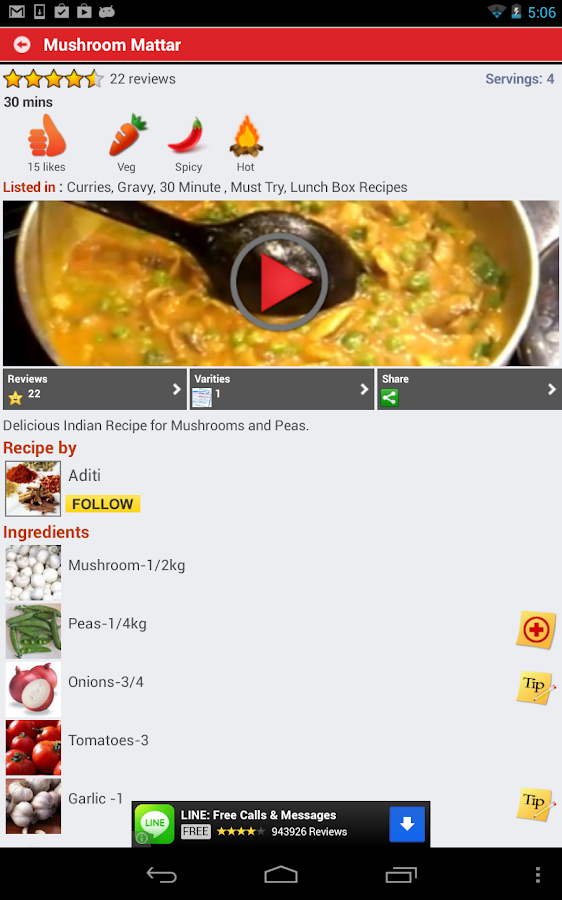 Sweet'N'Spicy - Indian Recipes - screenshot