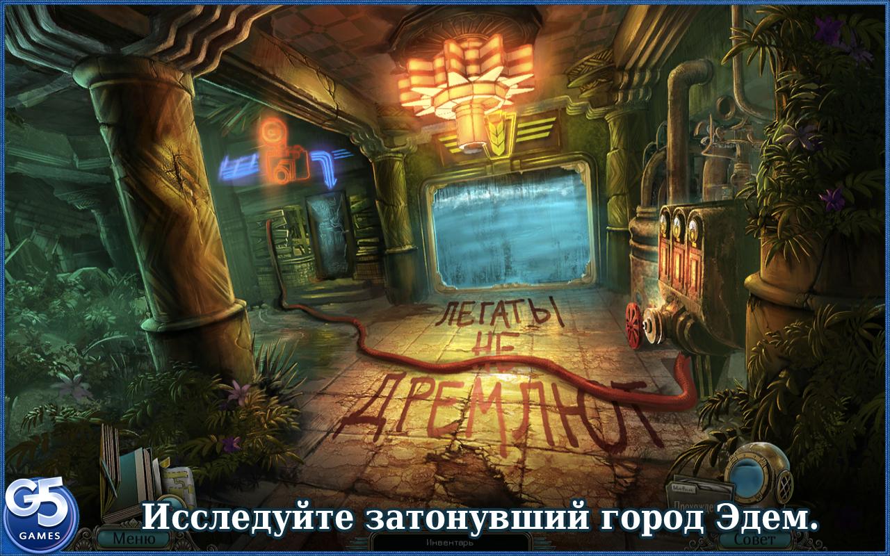 Эротическая игра эдема фото 372-601