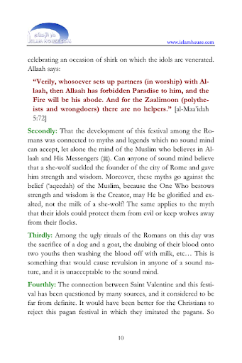 Islam About Valentine's Day|玩書籍App免費|玩APPs