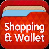 쇼핑과 지갑