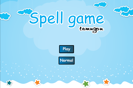 Spelling-for-children
