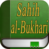 Sahih al-Bukhari English