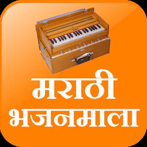 Arati sangrah marathi