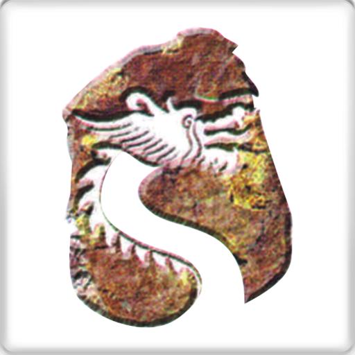 XiaMen Stone Fair 商業 App LOGO-APP試玩