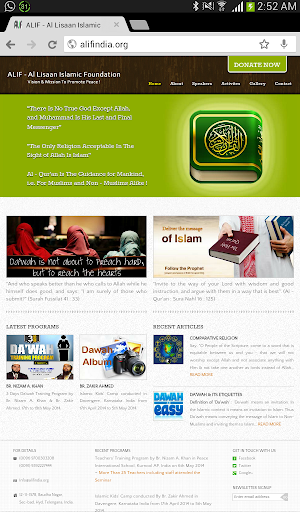 Al-Lisaan Islamic Foundation