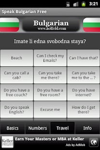 Speak Bulgarian Free - screenshot thumbnail