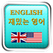 English Language Lite