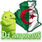 DzAllNews