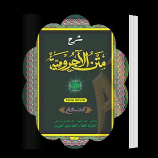 【免費教育App】Matan Jurumiyyah-APP點子