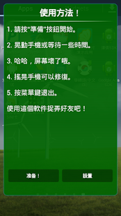 Screen Off and Lock - Google Play Android 應用程式