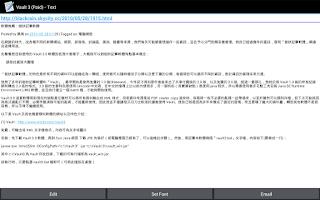 Screenshot of Vault 3 Outliner (Free)