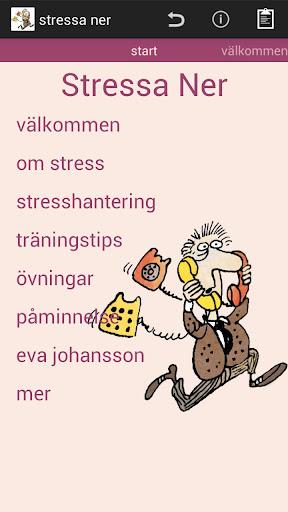Stressa Ner