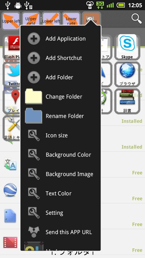 Overlay Launcher- screenshot