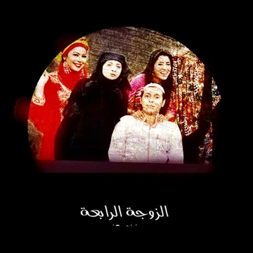 مسلسلات مصرية