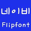 FBNavy FlipFont logo