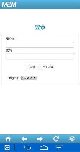 M2MLiveOffice 澳门