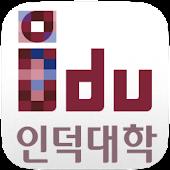 Induk University Library
