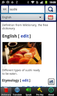 A+ Dictionary Translate Speak- screenshot thumbnail