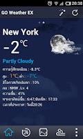 Screenshot of Thai Language GO Weather EX