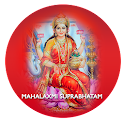 Shri Mahalaxmi Suprabhatam icon
