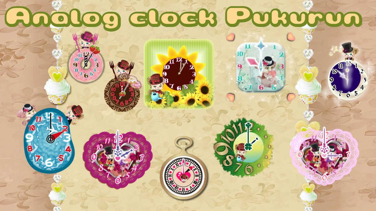 Analog clocks widget PUKURUN- screenshot