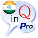 India Quotes Pro icon