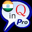 India Quotes Pro