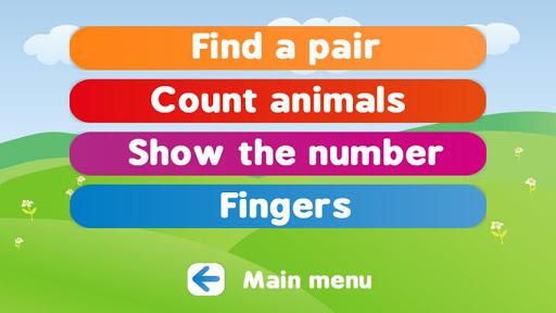 【免費教育App】數學和數字的孩子-APP點子