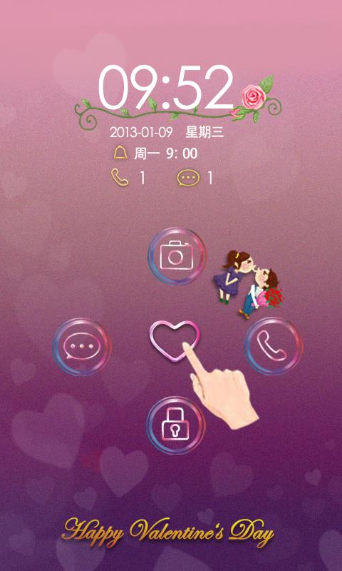 B-Forever Love GO Locker Theme - screenshot