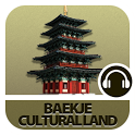 Baekje Cultural Land Guide icon