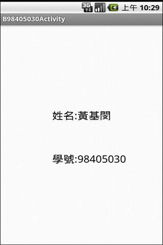 98405030