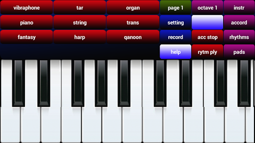 玩音樂App|international organ demo免費|APP試玩