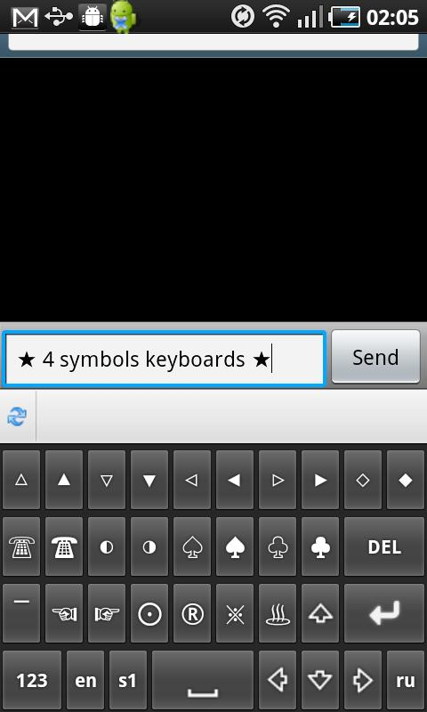 Symbols&Emoji Keyboard Lite- screenshot