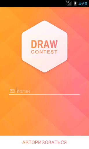 Рисовалка для Android